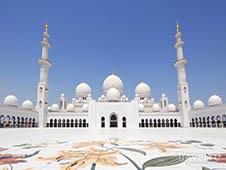 Alquiler de coches en Abu Dhabi