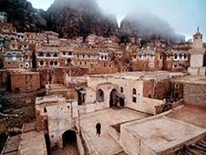Noleggio auto economico in Yemen
